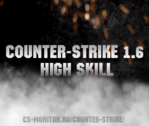 Counter-Strike 1.6 High Skill Client